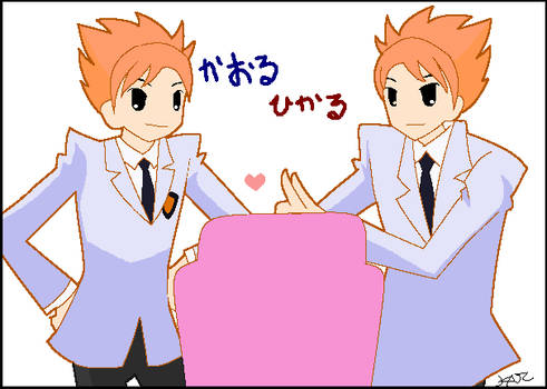 The Hitachiin Twins by Kavic