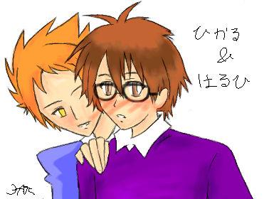 Ne, Haruhi-kun.... by Kavic