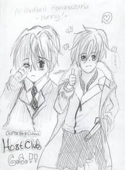 Hunny by Sukisyo