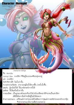 Mermaid DK Online