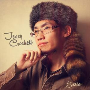 codeslacker's Profile Picture
