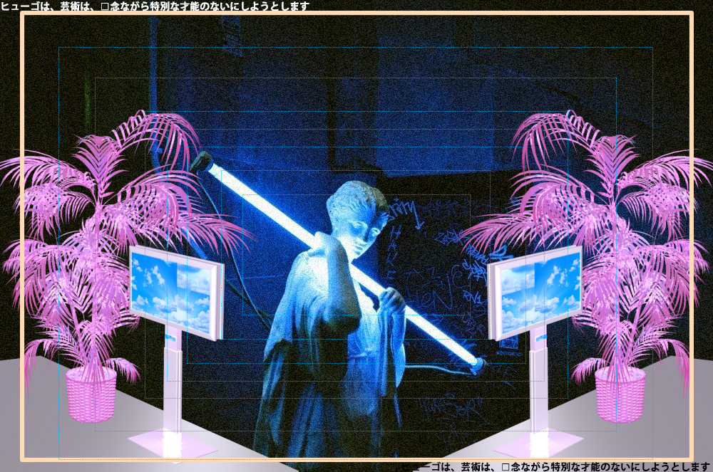 Neon Aesthetic || Vaporwave by Odinwanna on DeviantArt
