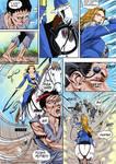 Aristocrat 4 comic