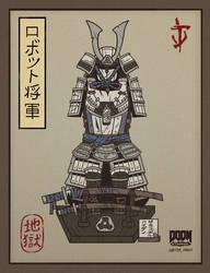 [DOOM Eternal fanart] Robot Shogun