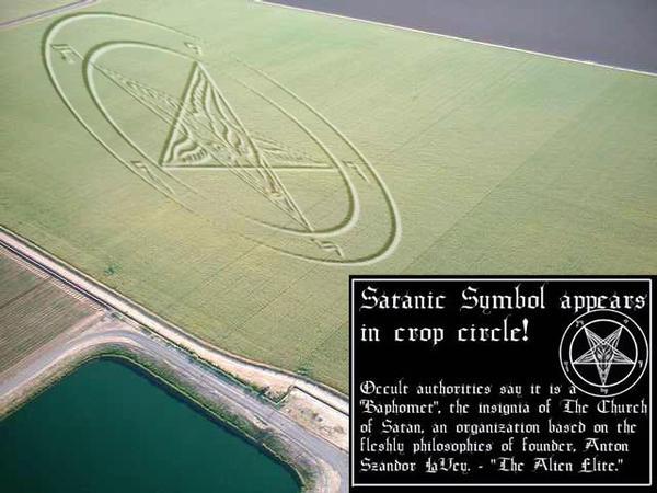 Baphomet Crop Circle