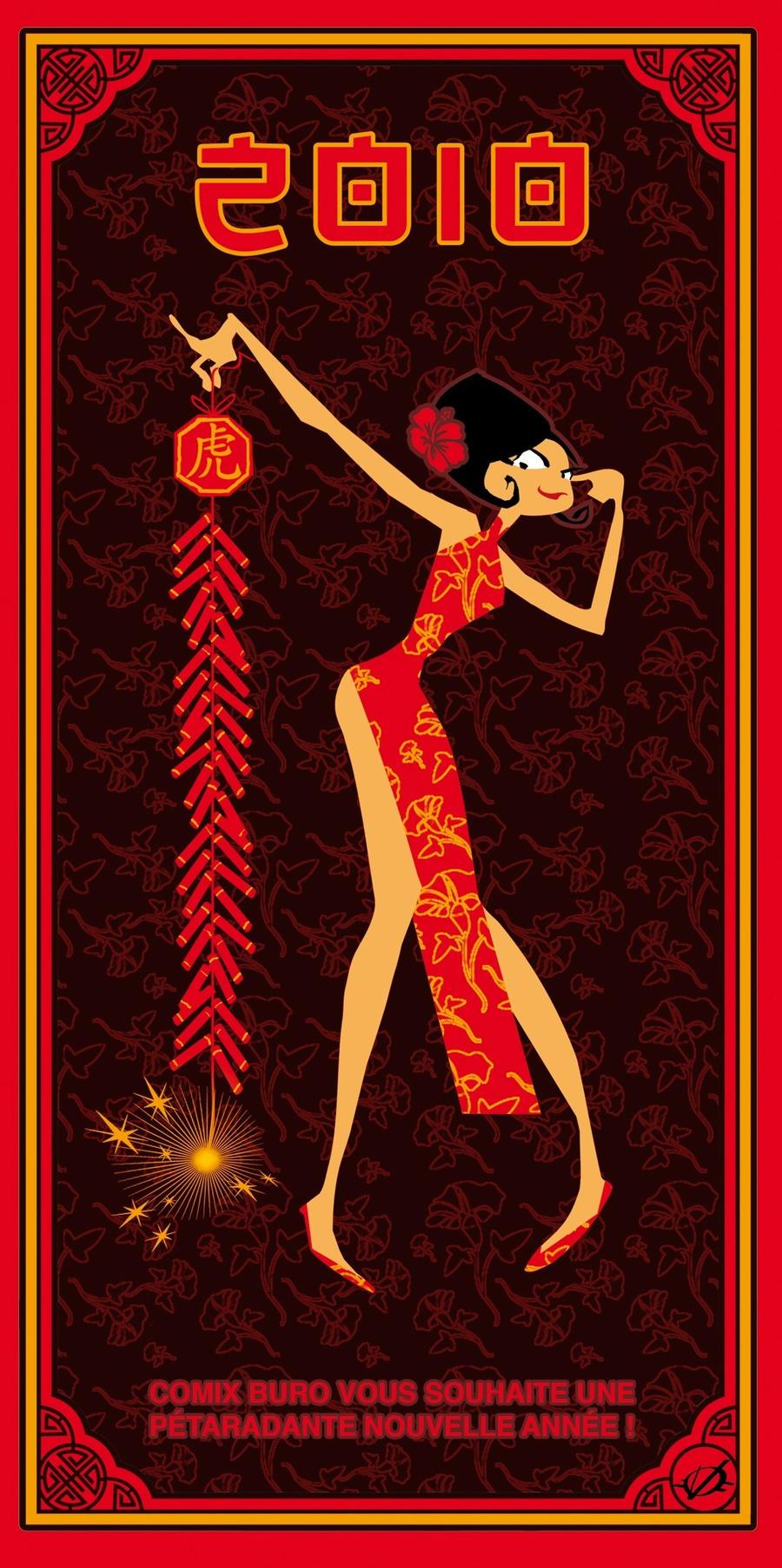 Comix Buro Greeting Card 2010 by lao-wa