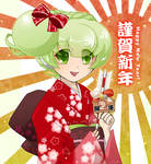 Macne New Year's card