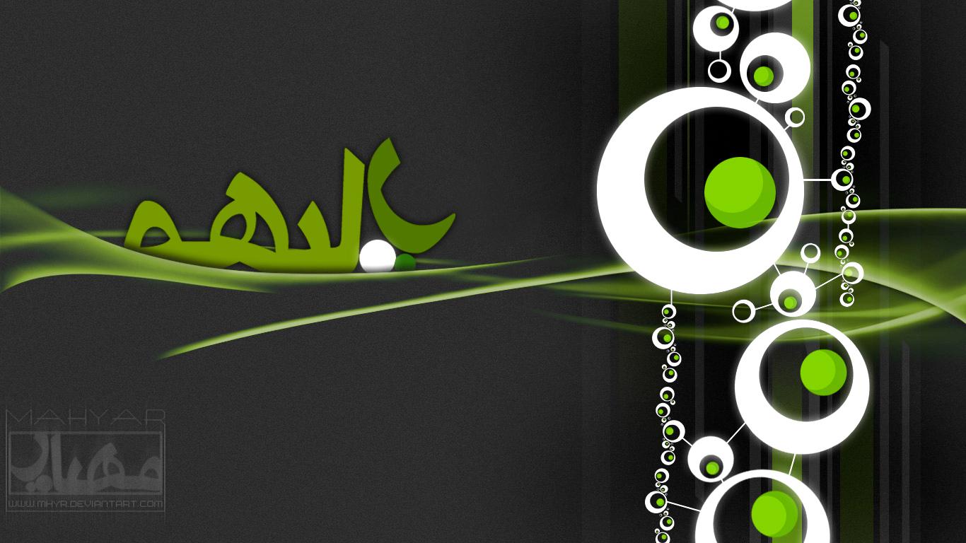 New Design   MahyaR by mhyr. New Design   MahyaR by mhyr on DeviantArt