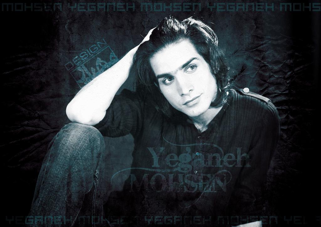 http://fc03.deviantart.net/fs41/f/2009/019/a/1/Mohsen_Yeganeh_by_mhyr.jpg