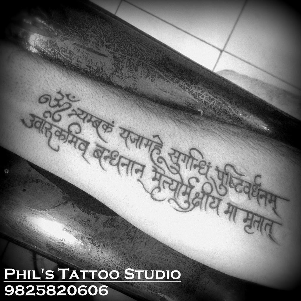 Mantra Tattoo By Tattooist Parth Bhatti By Tattooistparth On