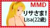 MMD Stamp - Lisa OC by djlordsuzaku2