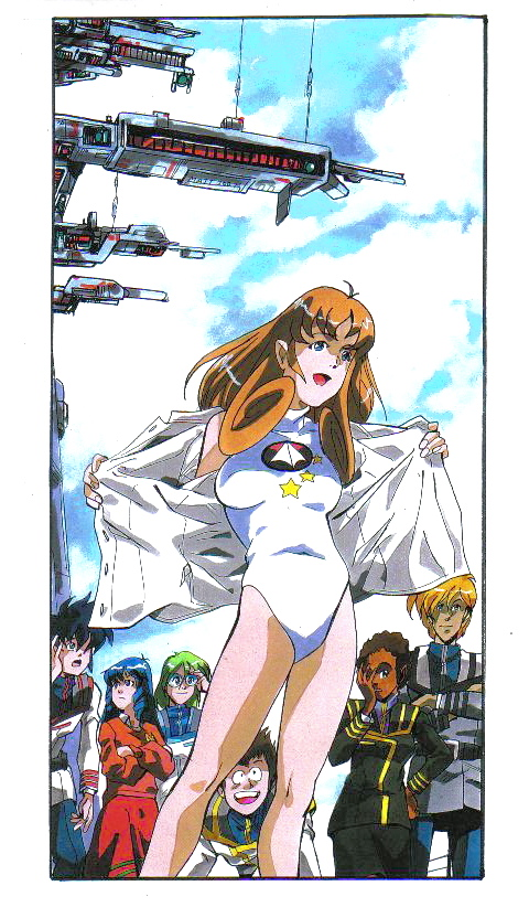 The Other Miss Macross by CD007