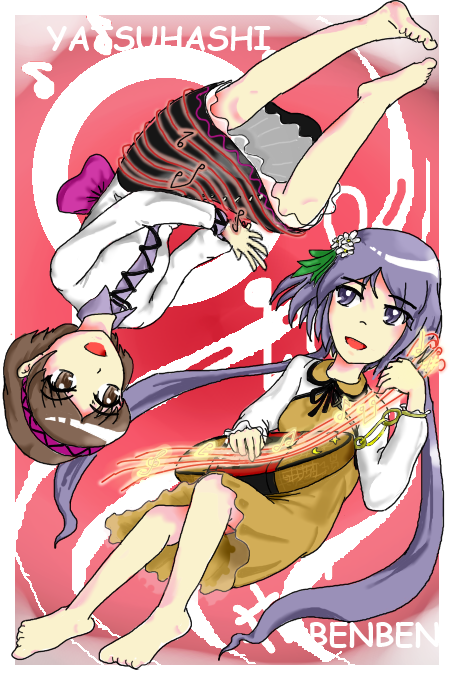 Members' Fanart - Page 5 Yatsuhashi_tsukumo_and_benben_tsukumo_by_zerokohaku950-d7j5s65