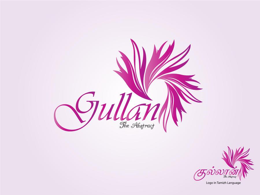Gullan - The Abstract