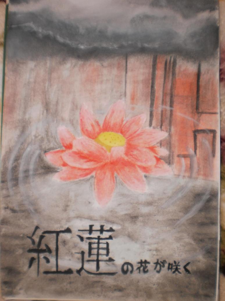 Guren Crimson Lotus By Nyappy541 On Deviantart