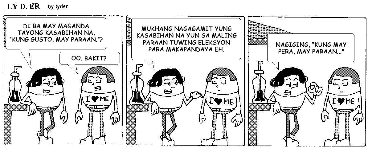 Mga Salawikain Tungkol Sa Edukasyon - newhairstylesformen2014.com