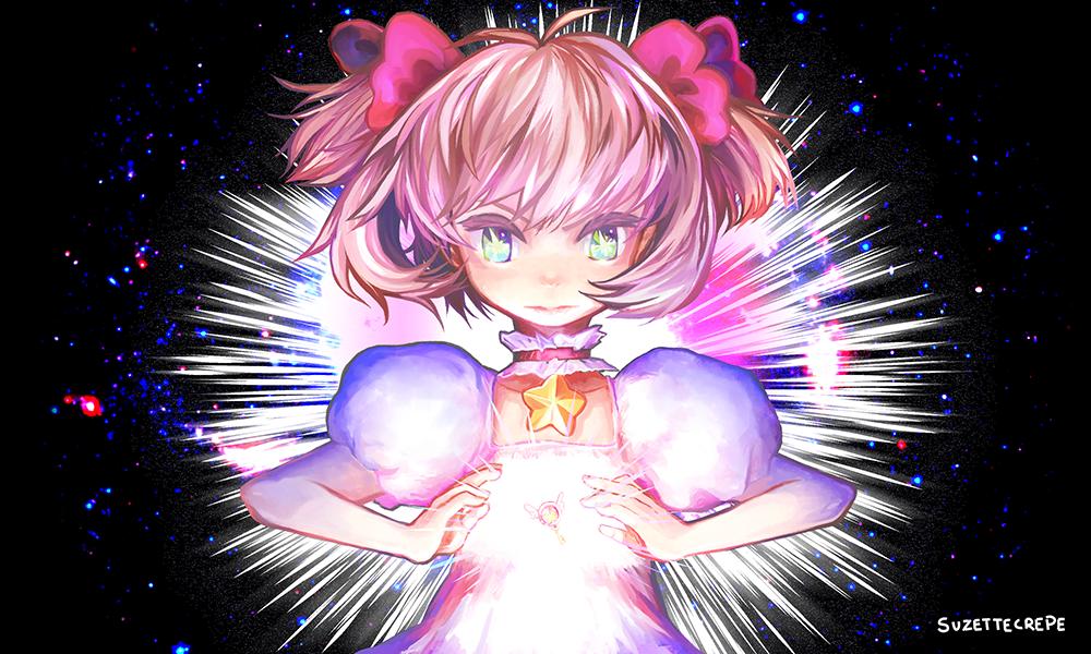 Shine, Sakura!