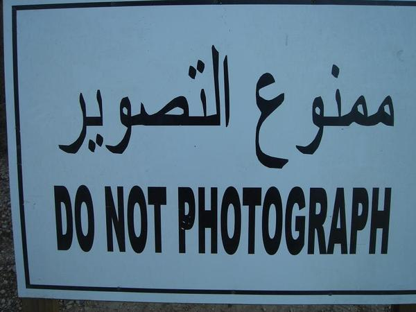 No Pictures by B-a-d-K-a-r-m-a