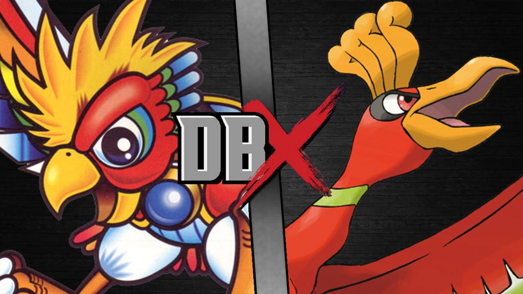 DBX Dyna Blade vs Ho-oh by scott910