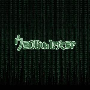 Neolinkster's Profile Picture
