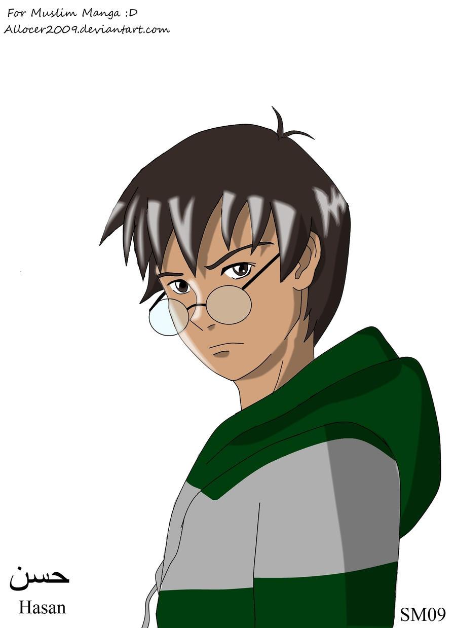 Hasan's Portrait