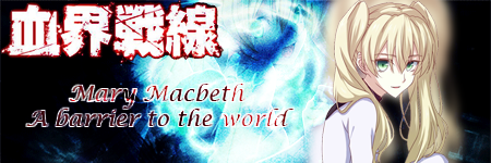 mary_macbeth_signature_by_rukia_shimazu-