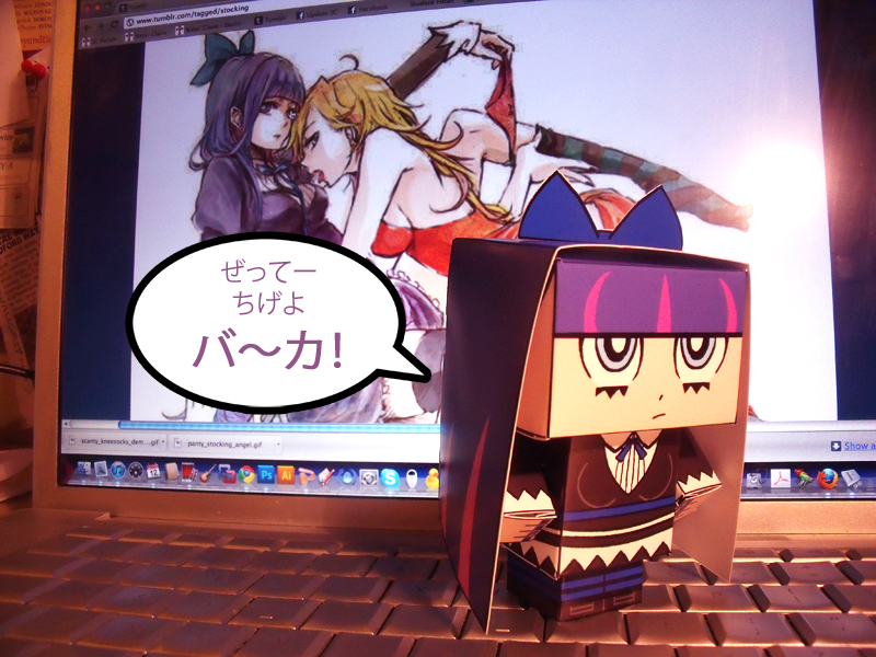 Stocking Cubee 3 by Yamino