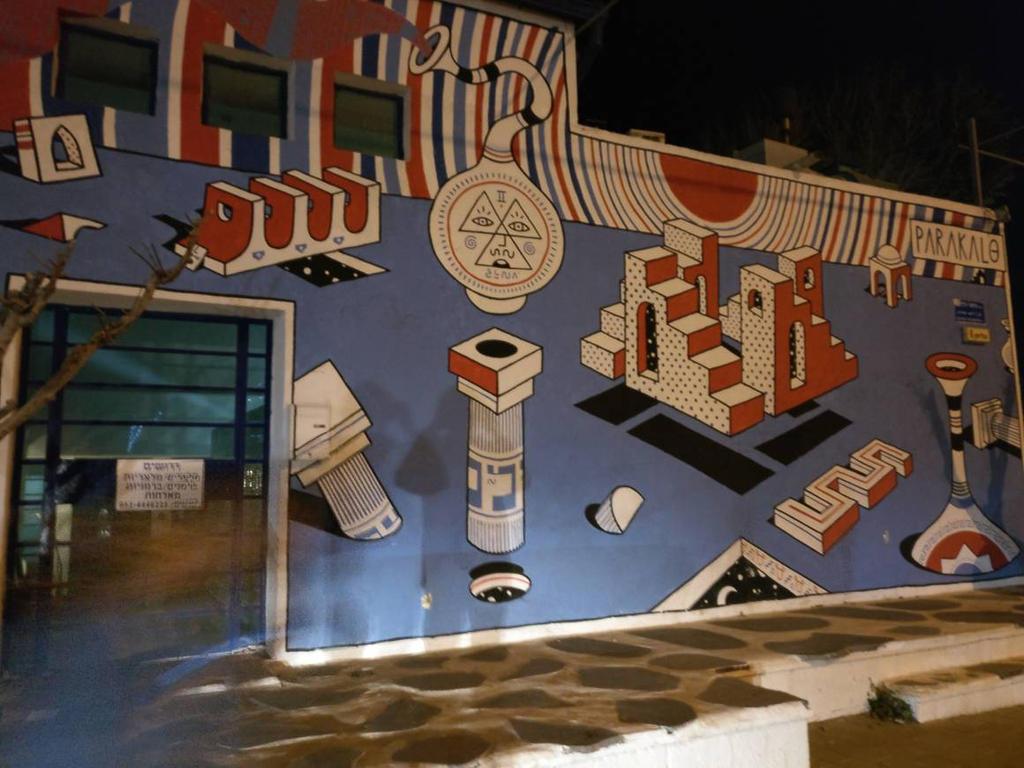 Tel-Aviv street art by yuriypwix