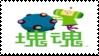 katamari - stamp by kaistamps