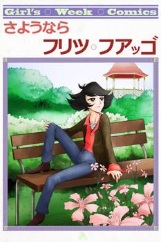 Fritz Fargo retro shoujo manga cover