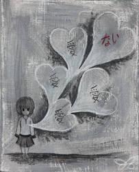 ura-omote lovers by leafdust