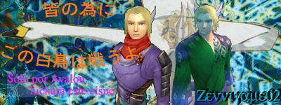 New Haku sing for Avalon