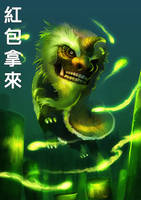 lion dance beyond the grave by unded