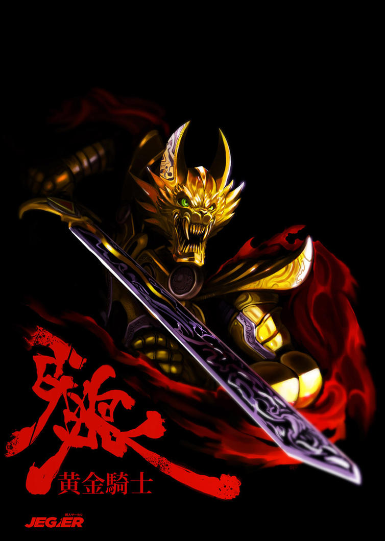 golden knight garo by unded