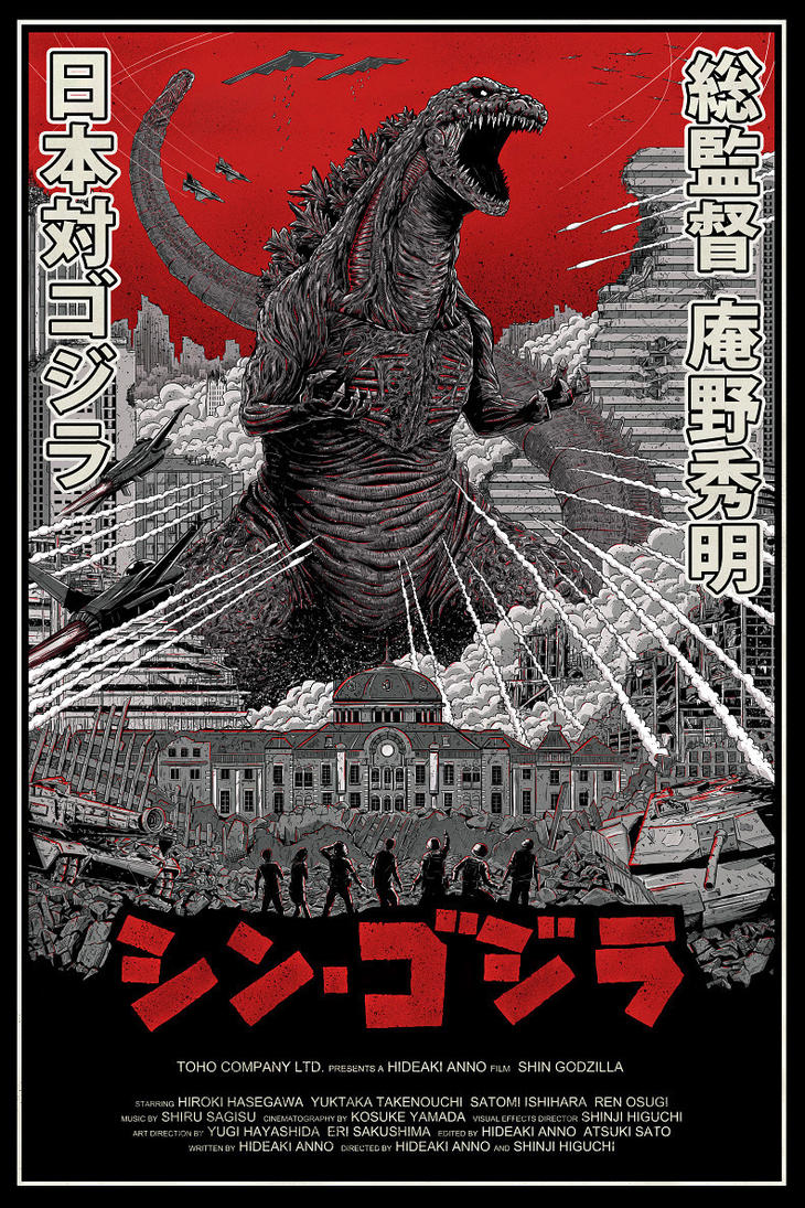 Shin Godzilla poster by CubedArt on DeviantArt