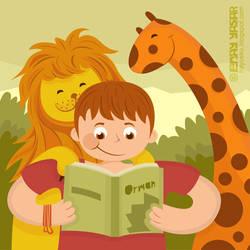 Orman Kitabi by ceku