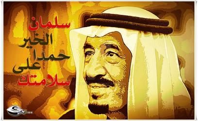 His Royal Highness the Prince2