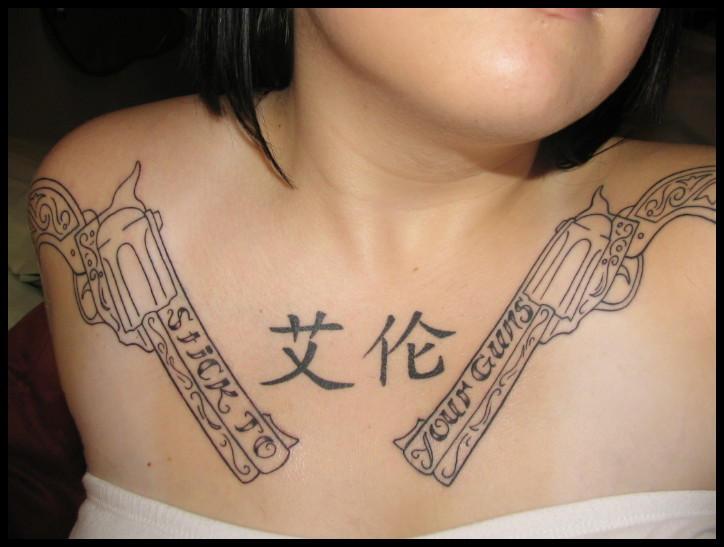 revolver tattoos II by ~xstal on deviantART