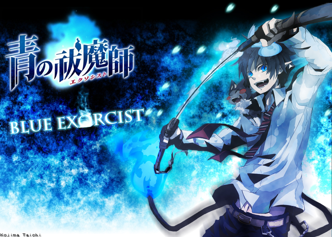 Ao No Exorcist by KojimaTaichi
