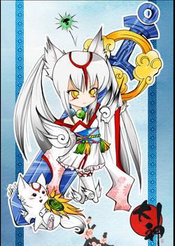 Okami Amaterasu version 4