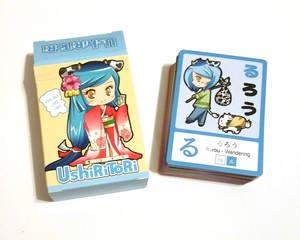 Ushiritori Playing card