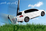 drive the golf