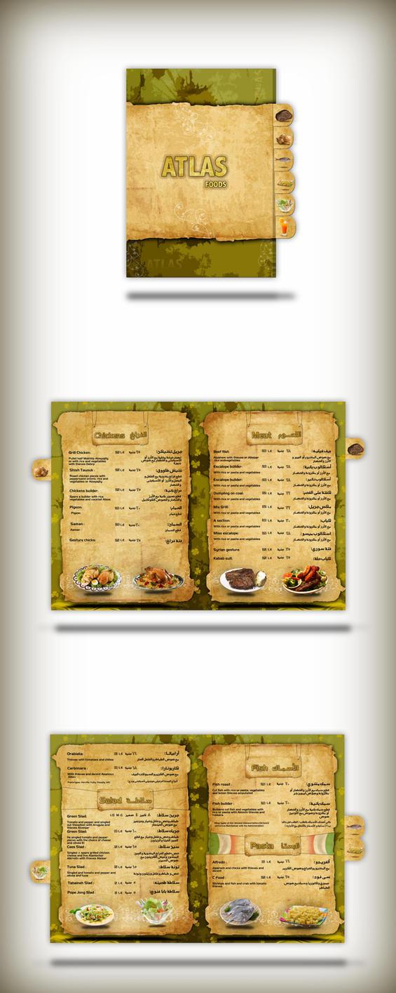 ATlas menu by mohamed-mm