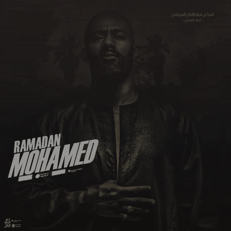 Mohamed Ramadan by shahershiko