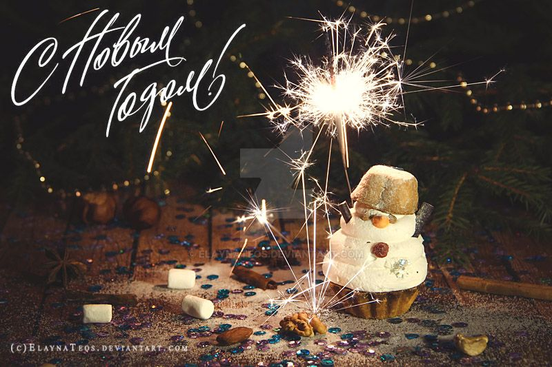 happy new year 2017! by ElaynaTeos