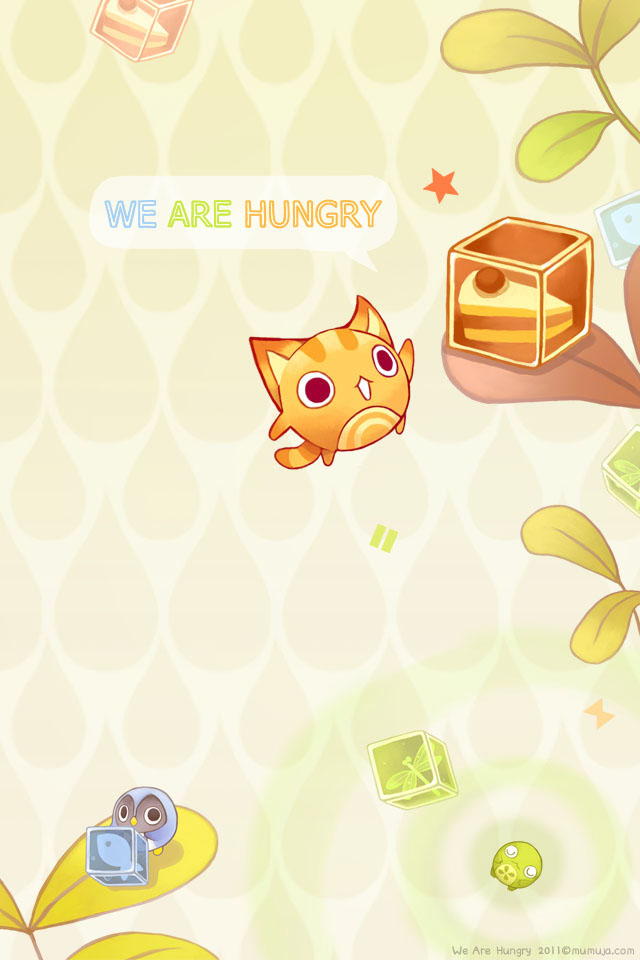 We Are Hungry by ethe