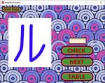 Katakana Practice by PeKj