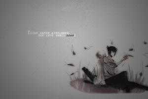 NO. 6 - Soaring Wallpaper by Twilight-Kiyoko