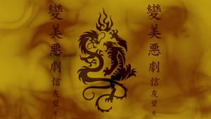 Dragon by surreal-sadiablo