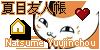 Natsume Yuujinchou icon by chare-stock